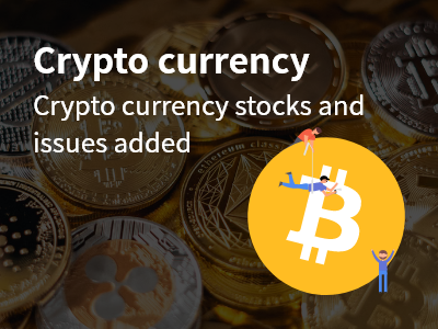 Read more about the article Crypto currency