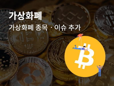 Read more about the article 가상화폐